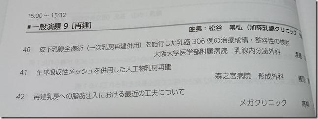 DSC_2141